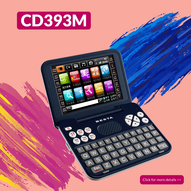 CD393M